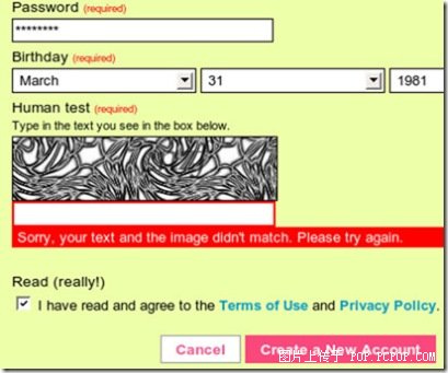funny-captchas-3
