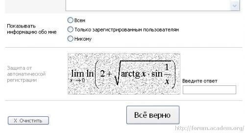funny-captchas5